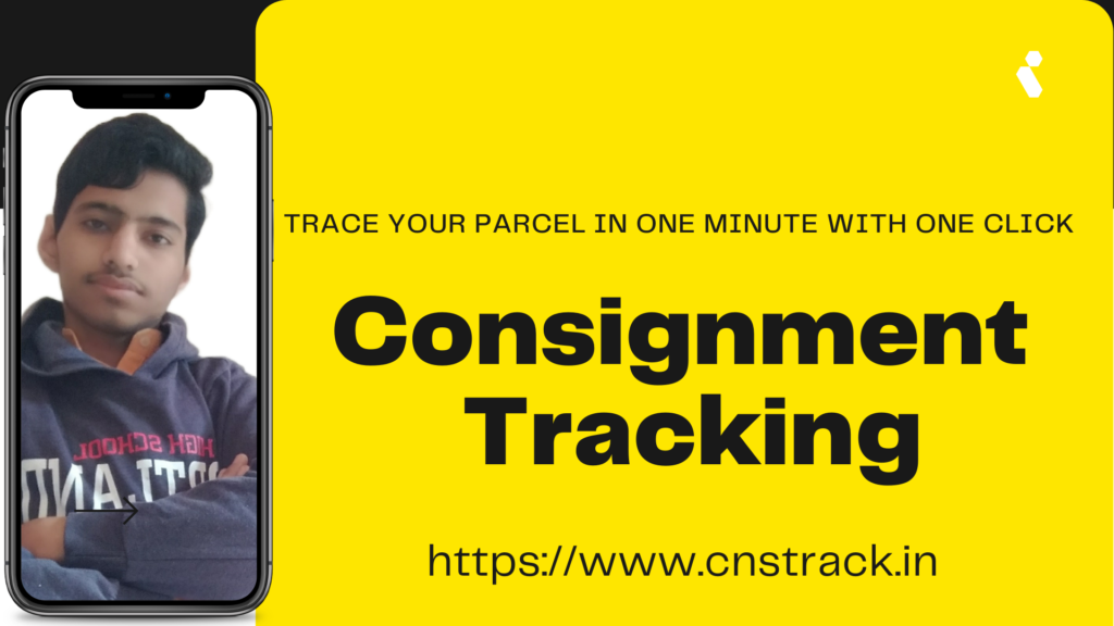 Consignment Tracking